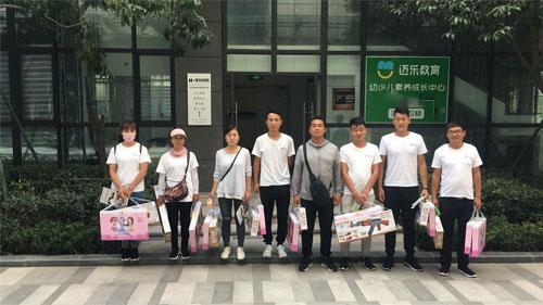 青岛地推外包招生团队,青岛市专业少儿艺术招生团队