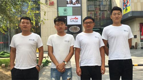 渭南少儿艺术机构招生选三联地推团队